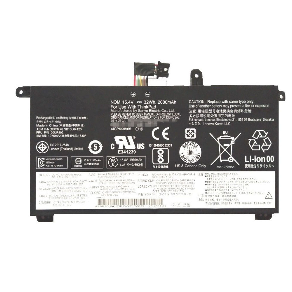 01AV493 Batterie ordinateur portable