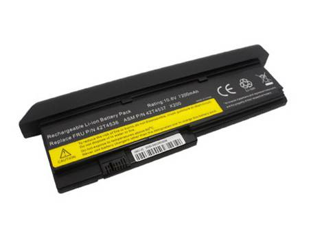R9 7800mAh/9cells 11.1v batterie