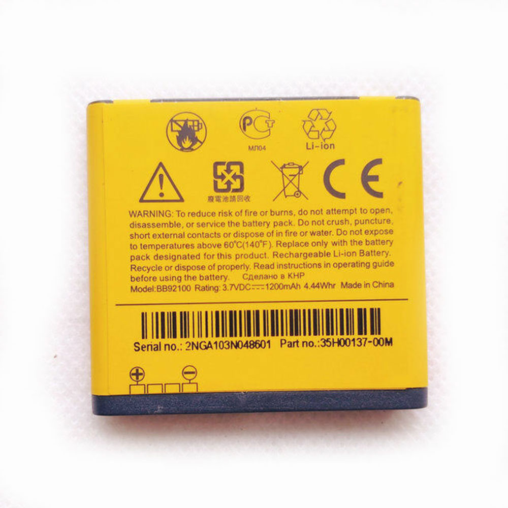 BB92100 Batterie ordinateur portable