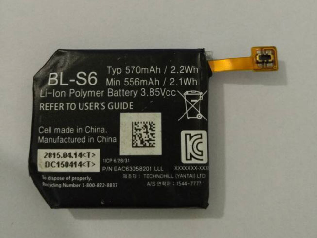 BL-S6 Batterie ordinateur portable