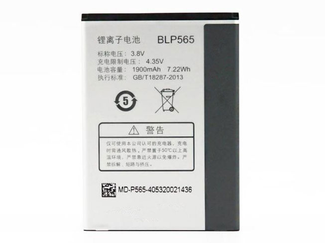 BLP565 Batterie ordinateur portable