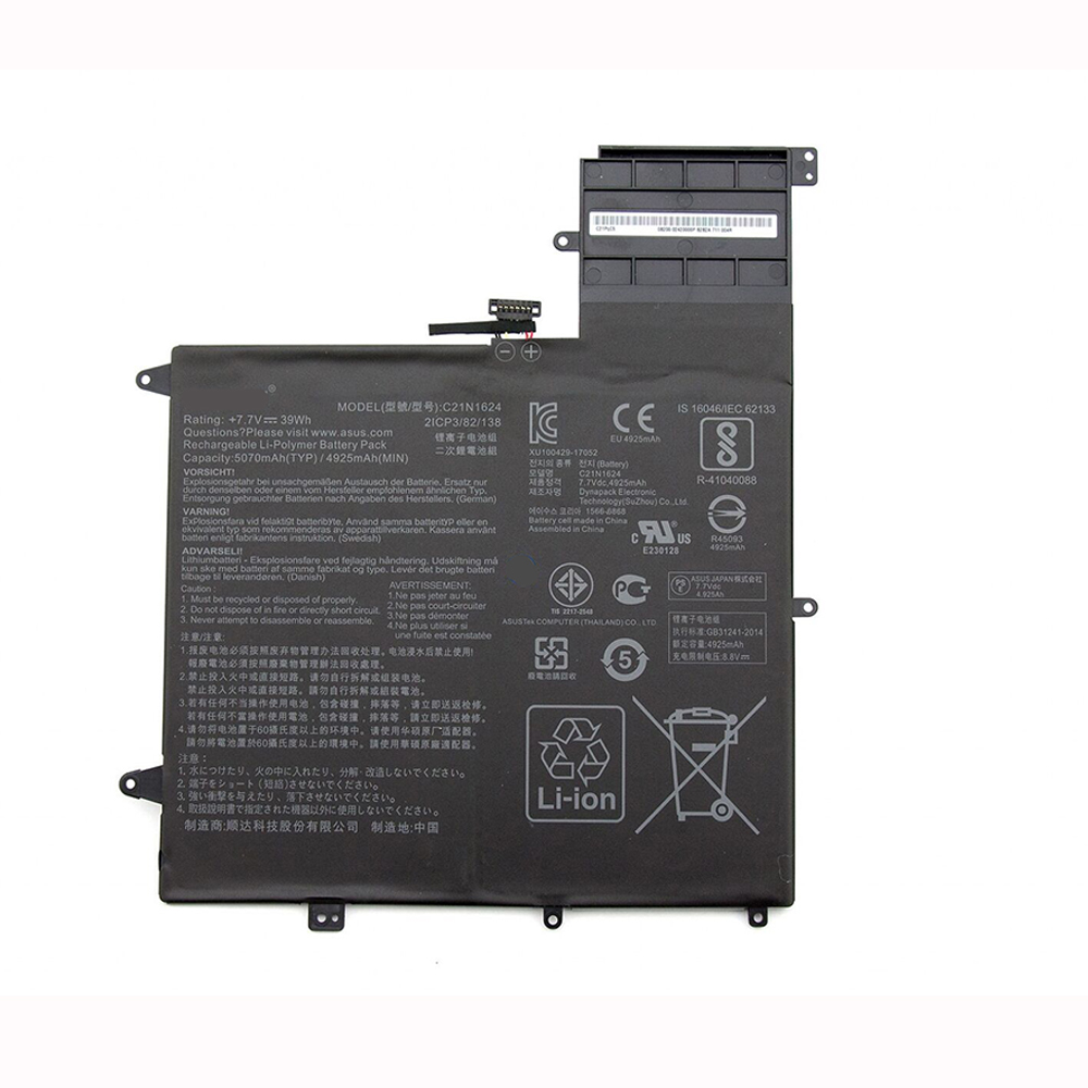 C21N1624 Batterie ordinateur portable