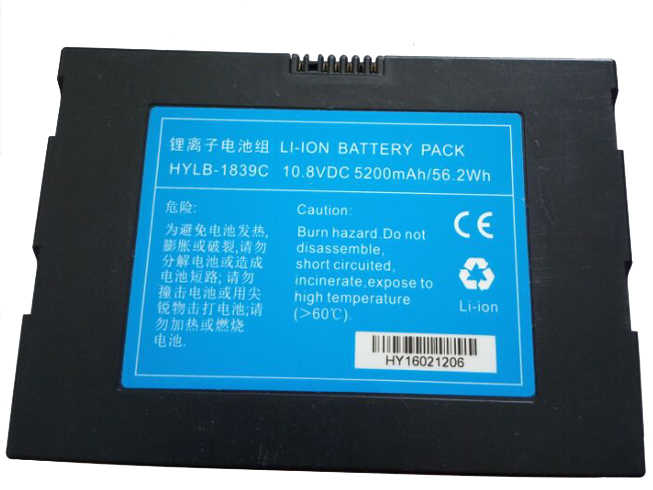 HYLB-1839C Batterie ordinateur portable