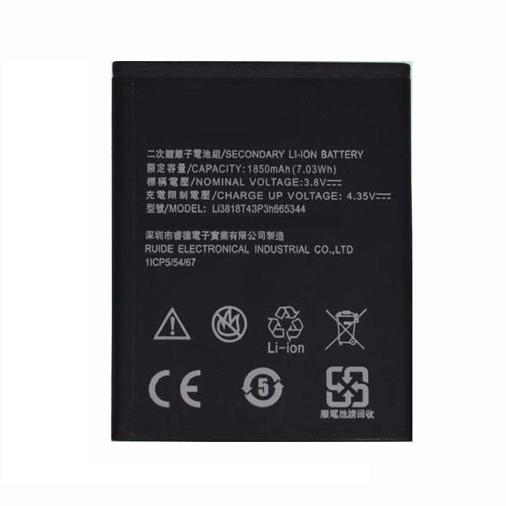 Li3818T43P3h665344 Batterie ordinateur portable