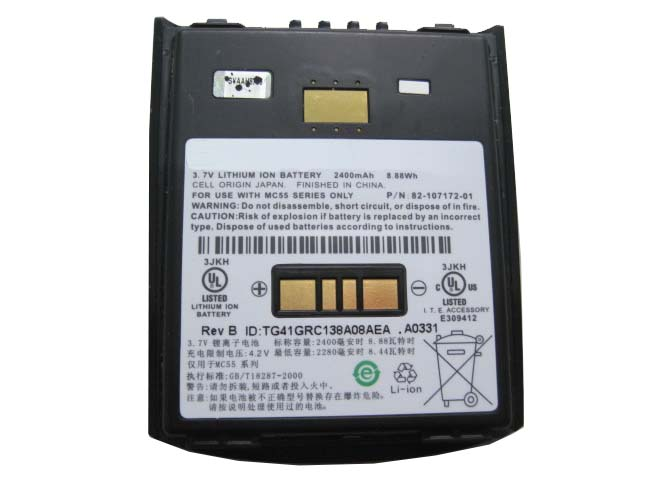 MC55 2400MAH(8.88wh)(Not compatible with 3600MAH) 3.7V batterie