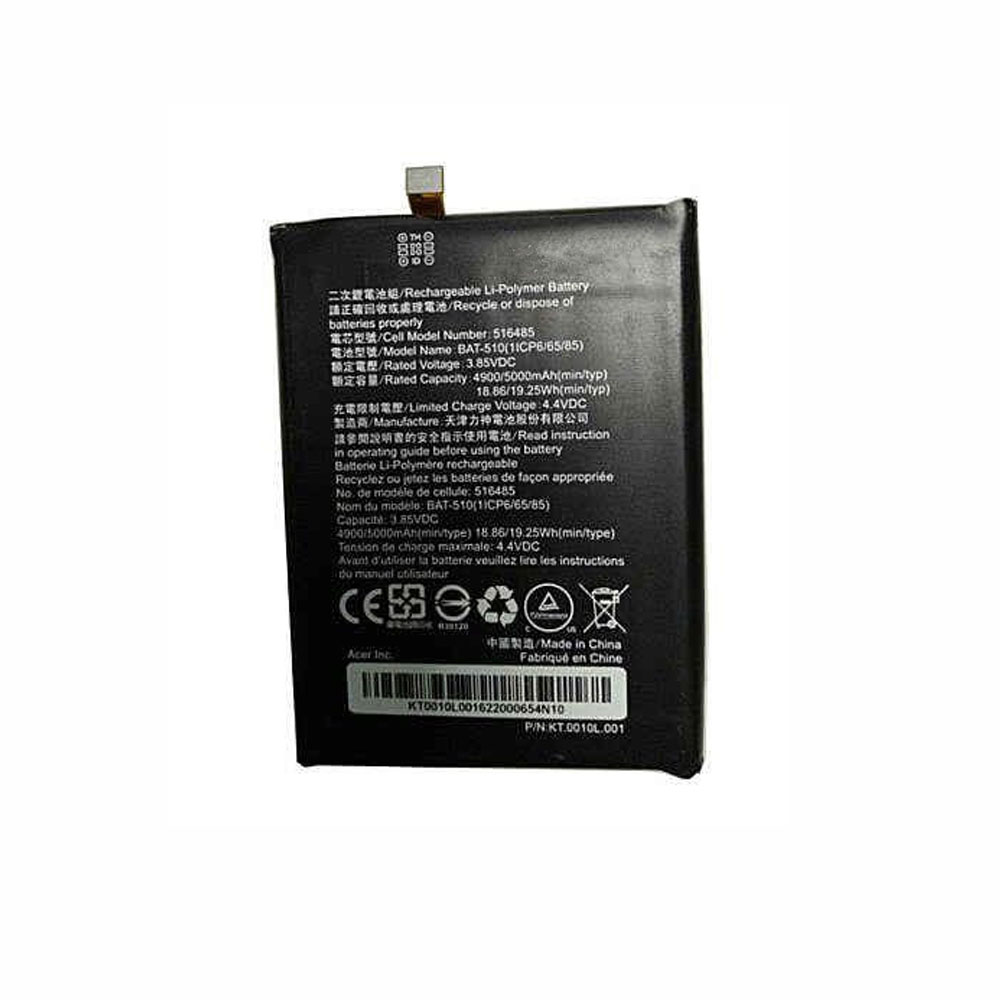 516485 Batterie ordinateur portable