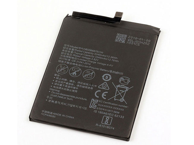 HB356687ECW Batterie ordinateur portable